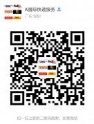 中国邮寄欧洲,低至25RMB/公斤!