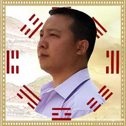 中国最有名的取名大师,全国出名起名字大师