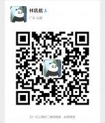 中国商品货物寄到香港或者中国大陆,FEDEX,UPS,TNT