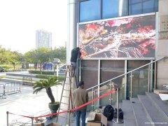 中国广东佛山顺德图书馆户外P2.5LED显示屏点亮