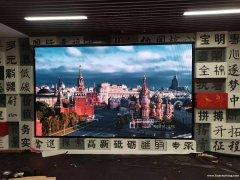 中国某企业室内P1.8高刷新LED显示屏