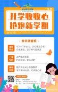 幼小衔接拼音1对1,精品小课。专业幼教老师。