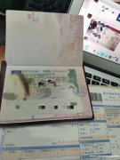 欧洲申根签证