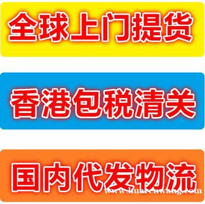 海外跨境进口中国双清物流,香港快件原箱清关不拆箱,小包裹ET