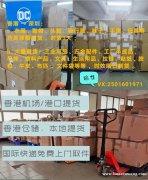 意大利-香港-国内,品牌服装鞋子进口清关,时效稳定,原箱到货